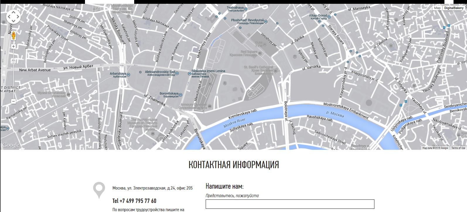 How Make Insert Black And White Google Maps - Style a google map